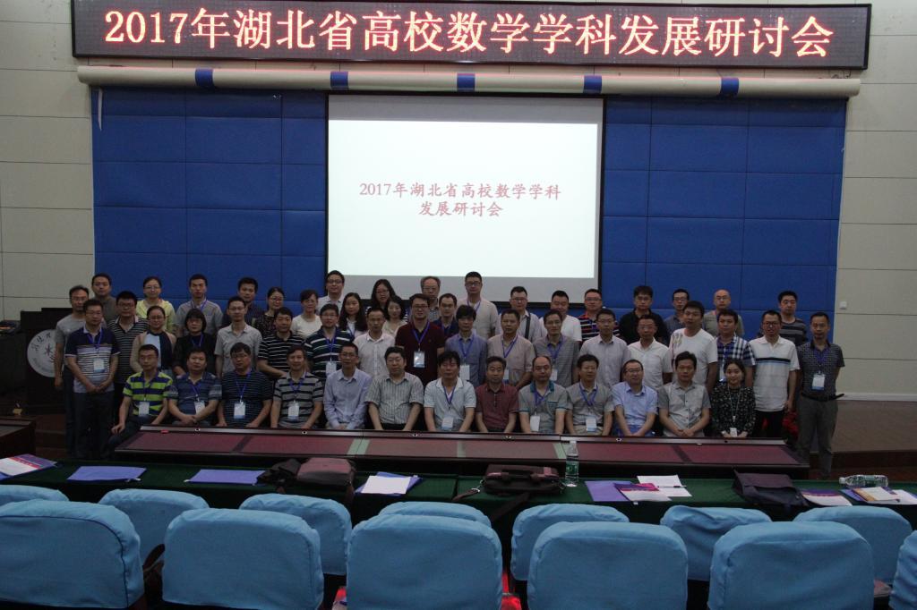 长江大学、中南民族大学、湖北民族学院、黄冈师范学院、湖北文理